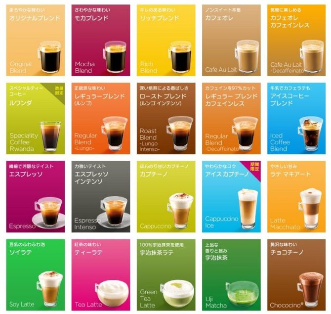 coffee5-4