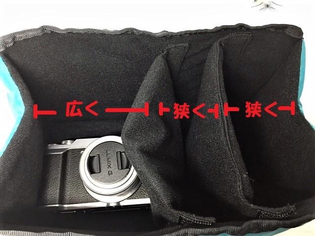 cameraboston11