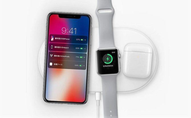 iphonex-7