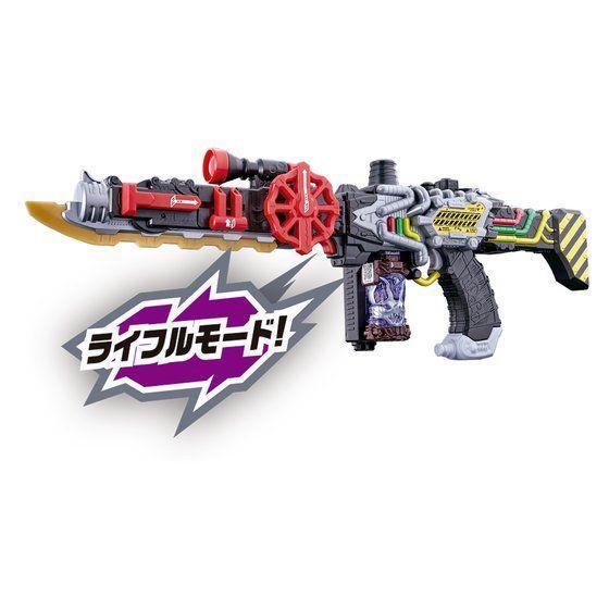 steamgun3