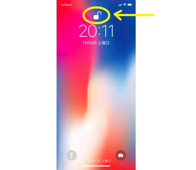 iPhoneXre2