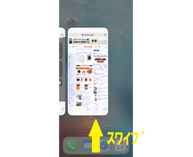 iPhoneXre3