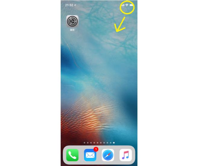 iPhoneXre4
