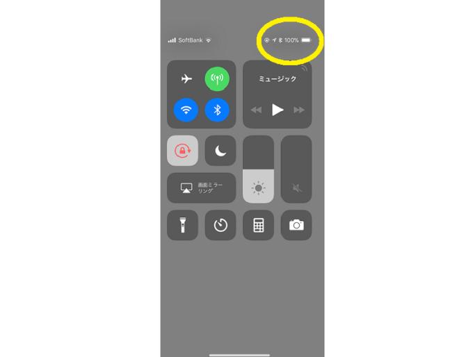 iPhoneXre5