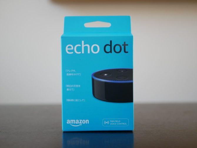 echoDot1