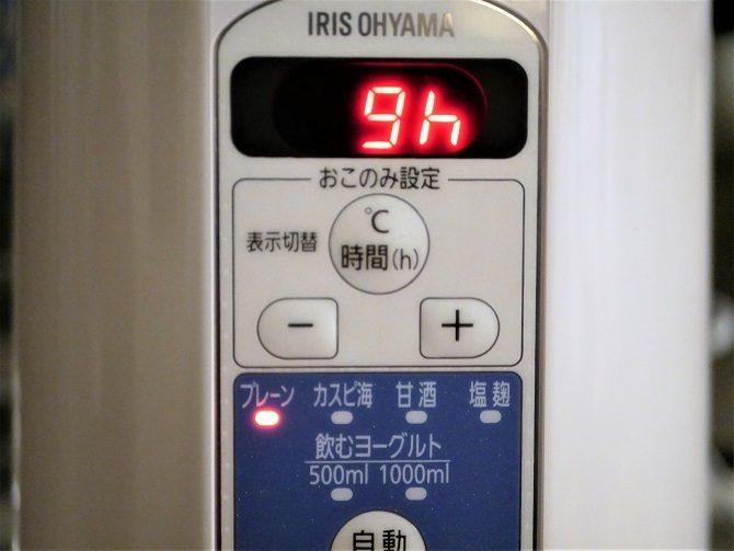 iym01310