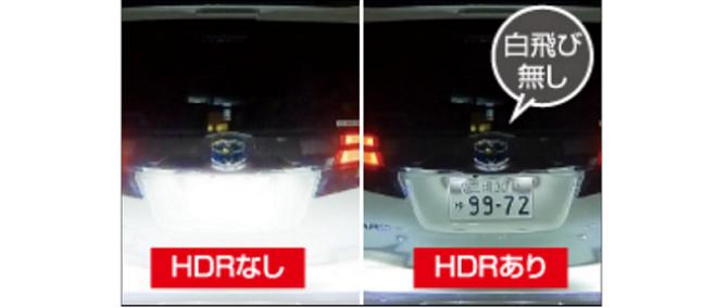 hdr352ghp2