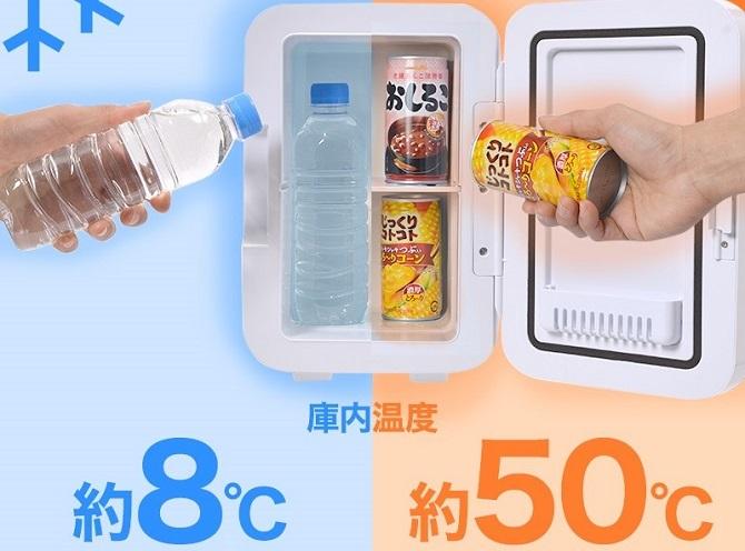 おとしずか冷温庫に温かい缶と冷たいペットボトルを入れる様子