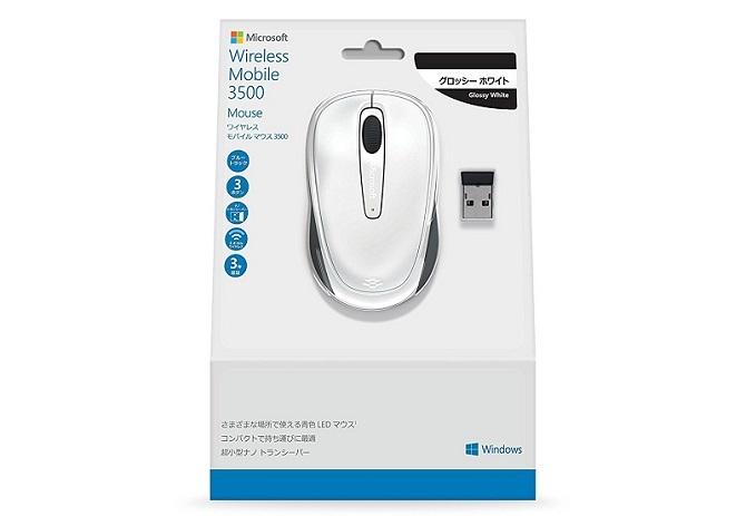マイクロソフトのワイヤレスマウス 3500 GMF-00424のパッケージ写真