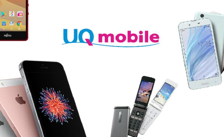 UQモバイルのロゴの周り購入できる端末