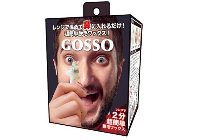 GOSSO ゴッソのパッケージ