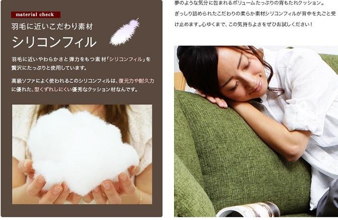 柔らかいクッションで寝る女性