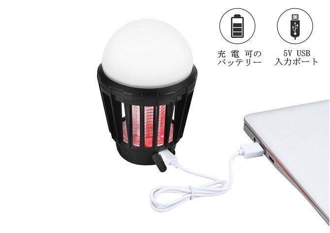パソコンとUSBでつながるenkeeo LEDランタン&誘虫灯