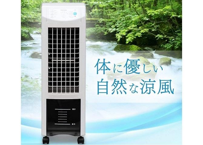 体に優しいテクノスの冷風扇