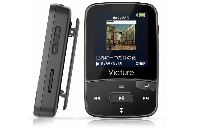 Victure Bluetooth対応 mp3プレーヤーの正面と横
