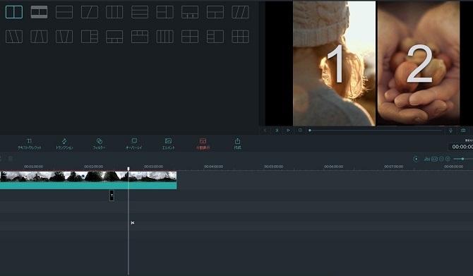 動画を1画面で分割再生する