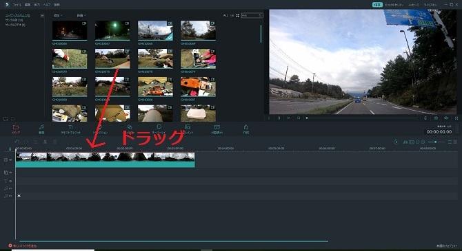動画ファイルを作業エリアへ