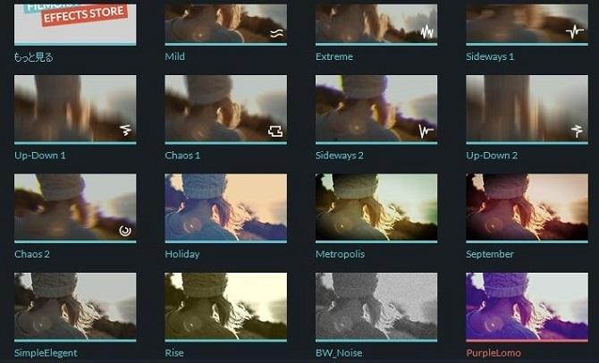 色々なフィルターの選択画面