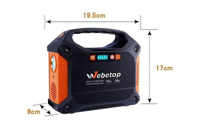 Webetop ポータブル電源のサイズが描かれた図