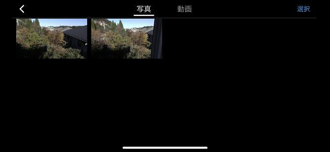 アプリ内写真ライブラリ