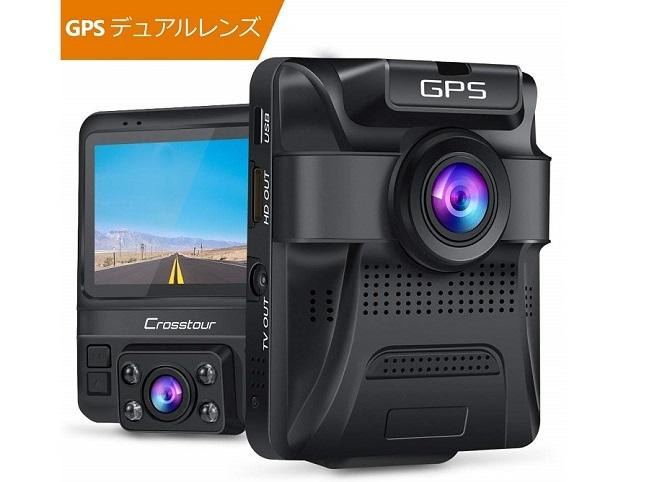 Crosstour ドライブレコーダー 前後カメラ JP-CR750