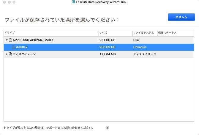 日本語化されたアプリ