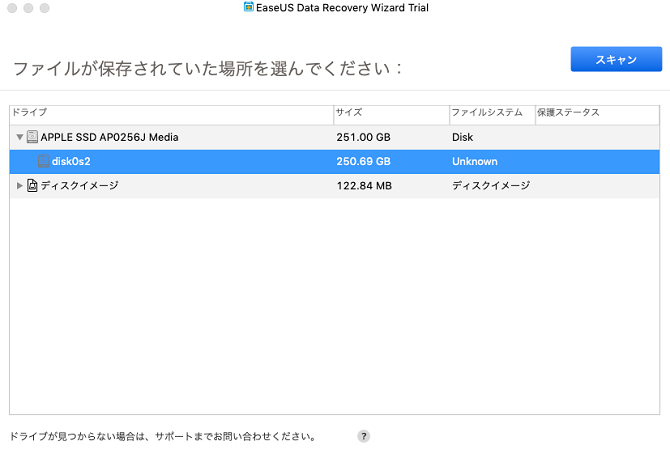 Mac版のメニュー