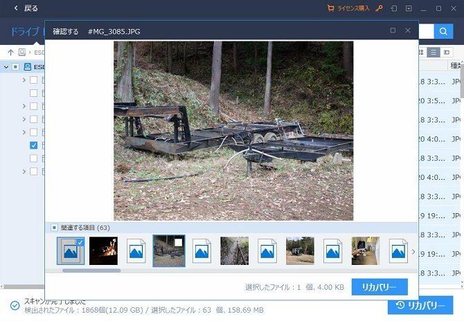 windows版プレビュー画面