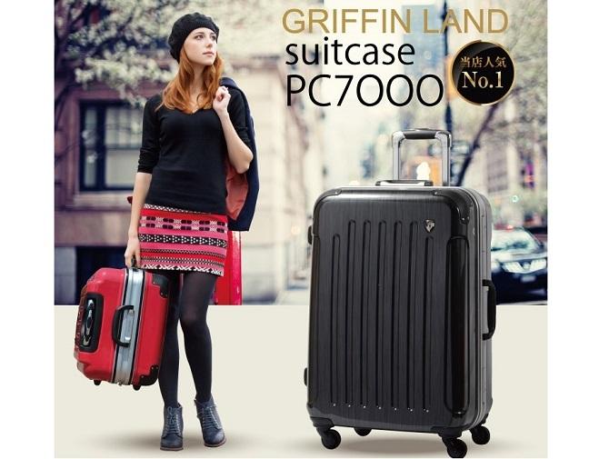 グリフィンランドPC7000