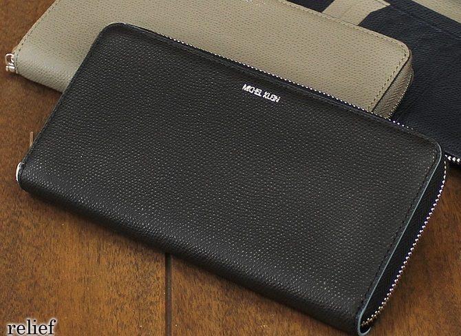 ミッシェルクランの長財布