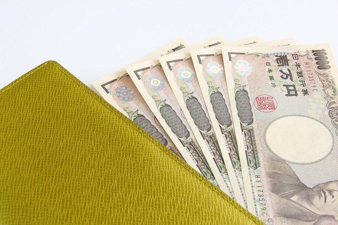 風水で財布を選ぶ