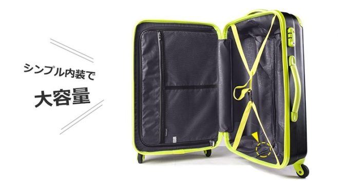 Travelhouse T8088仕切り