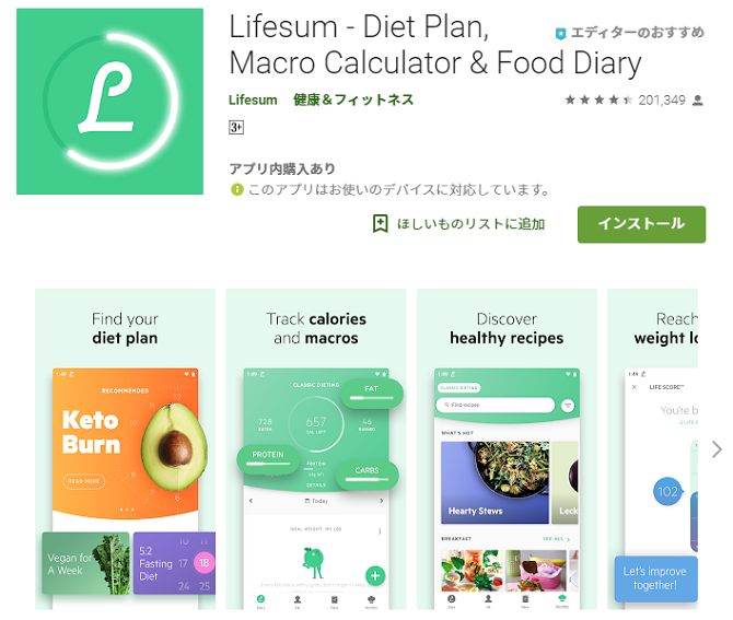Lifesum-Diet Plan,Macro