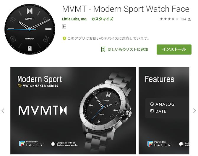 MVMT-Moderm Sport