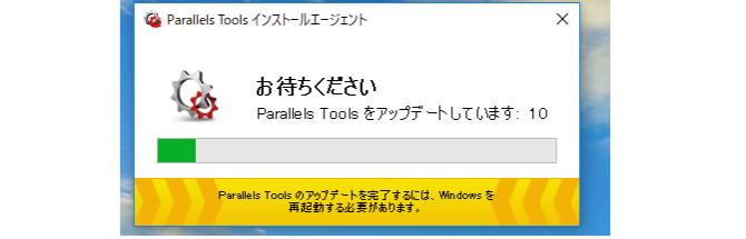 Parallelstoolboxインストール