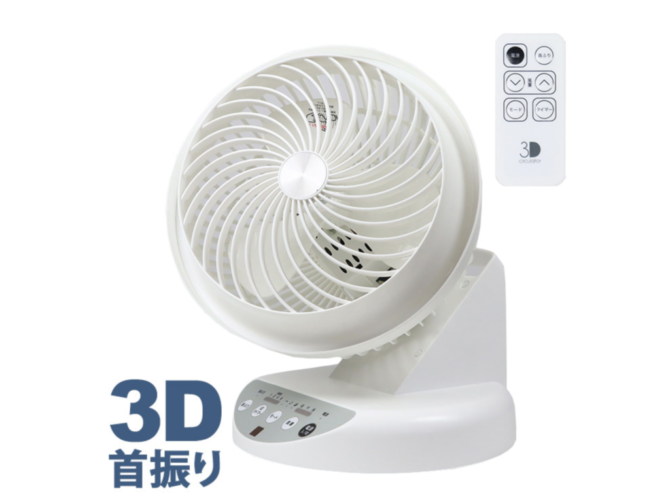3D首振り サーキュレーター