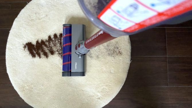 コーヒー粉半分吸い取る