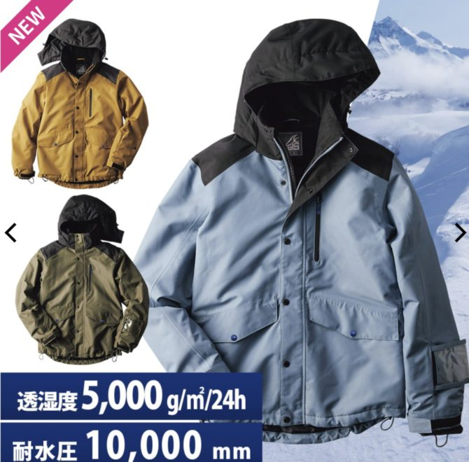 スノー防水防寒ジャケット