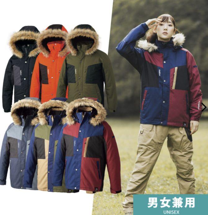 綿リップ防風防寒2WAYジャケット